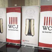 WCJ台湾プレオープン