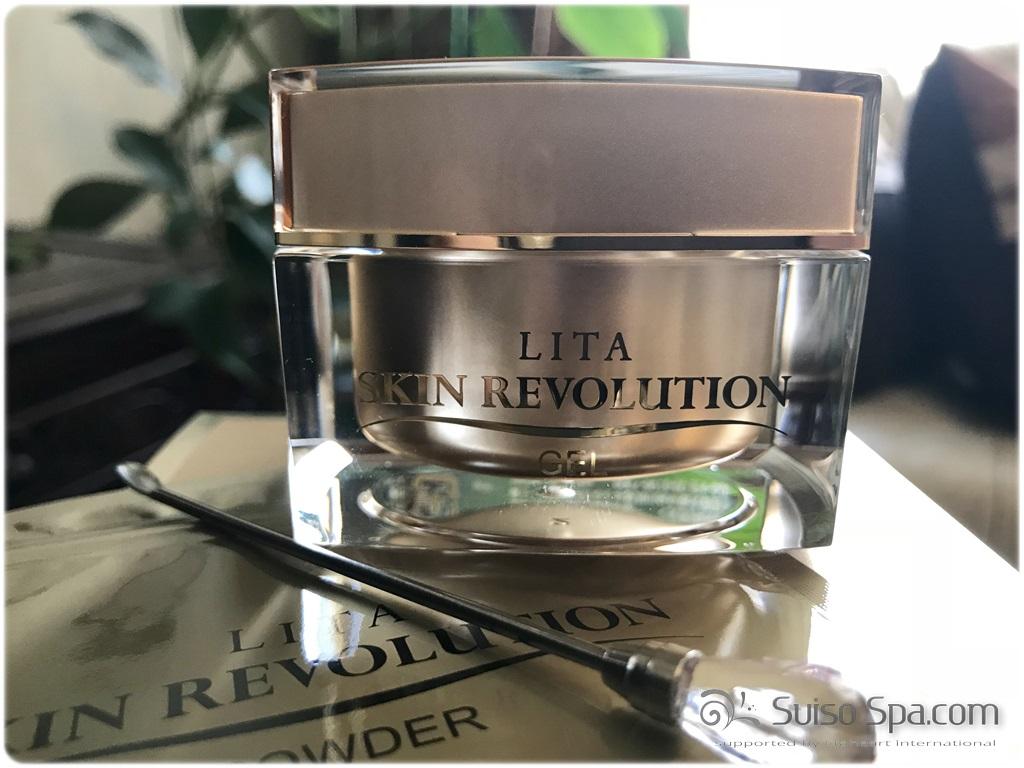 水素化粧品リタ スキン レボリューション ゲル